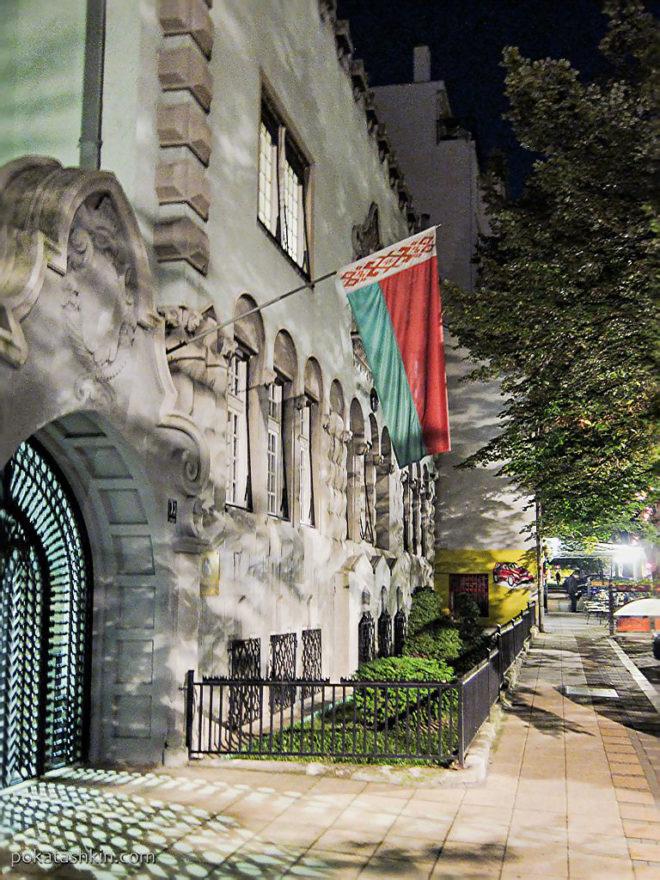 Посольство Республики Беларусь в Белграде