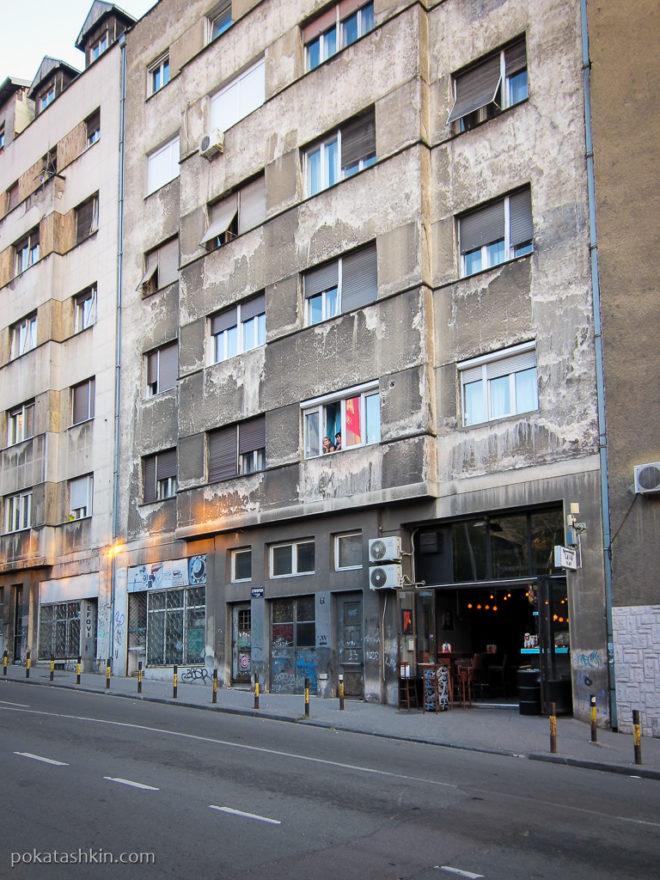 Улица Црногорска 7, Белград