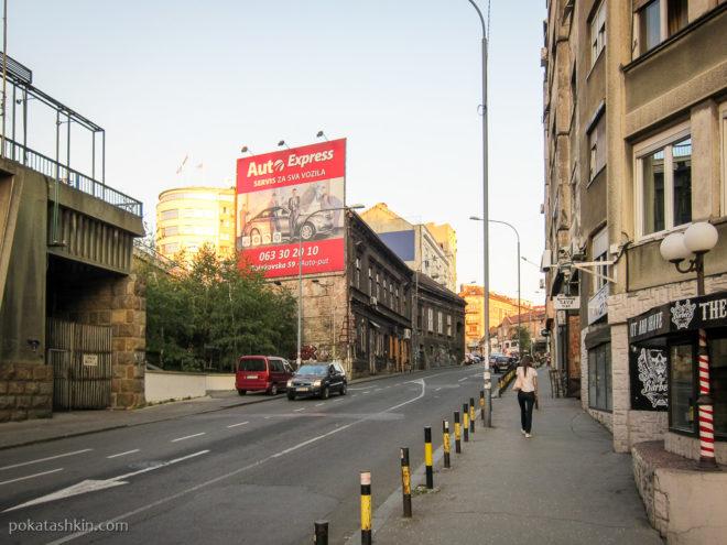Улица Црногорска, Белград