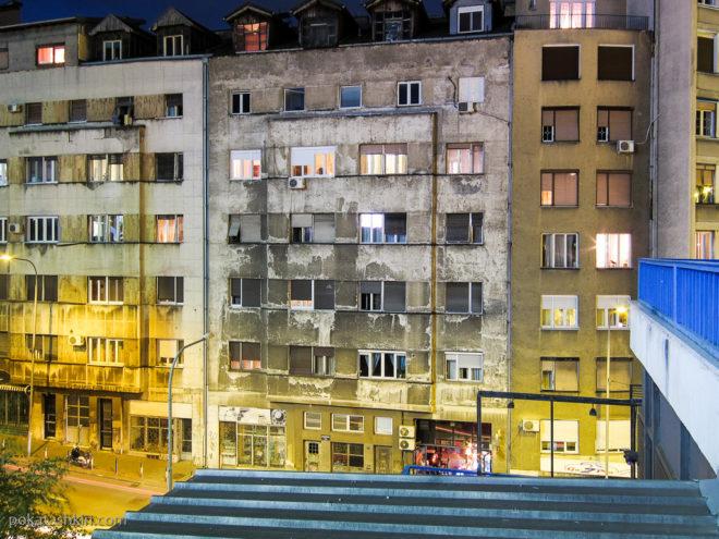 Жилые дома в Белграде