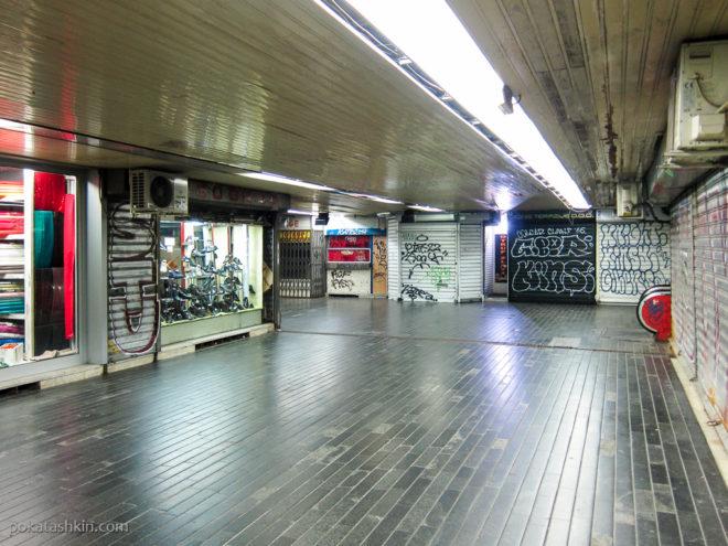 """Подземный переход возле гостиницы """"Москва"""""""