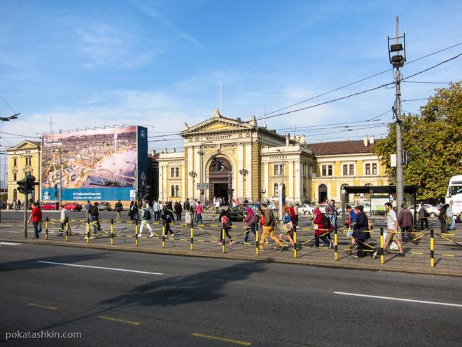 Железнодорожный вокзал в Белграде