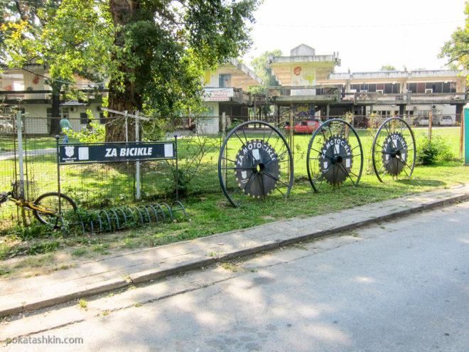 Парковка для велосипедов и мотоциклов