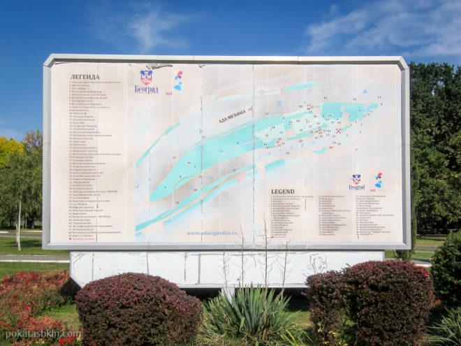 Карта парка Ада Циганлия