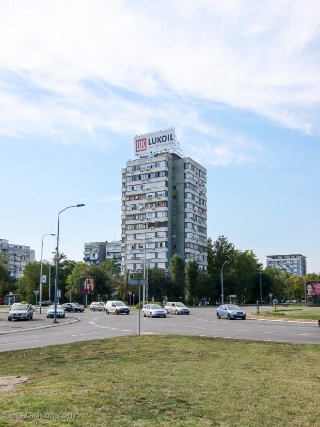 Реклама Лукойла в Белграде