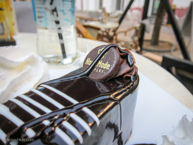 Шоколадное пирожное от Home Made Company