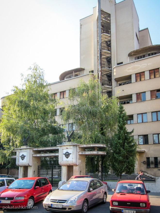 Разрушенное здание Штаба ВВС и ПВО (Белград)