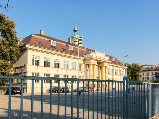 Начальная школа имени Светозара Милетича
