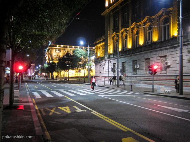 Улица Короля Милана (Краља Милана)