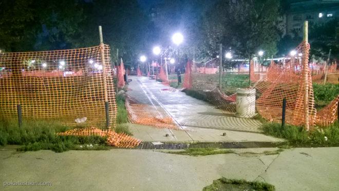 Бежнцы в общественном парке Белграда