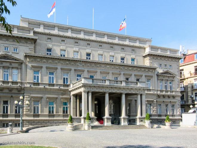 Старый дворец (Стари двор)