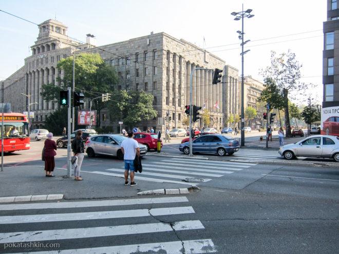 Пешеходный переход в Белграде