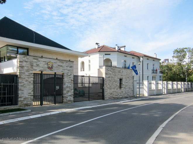 Посольство ОАЭ в Белграде