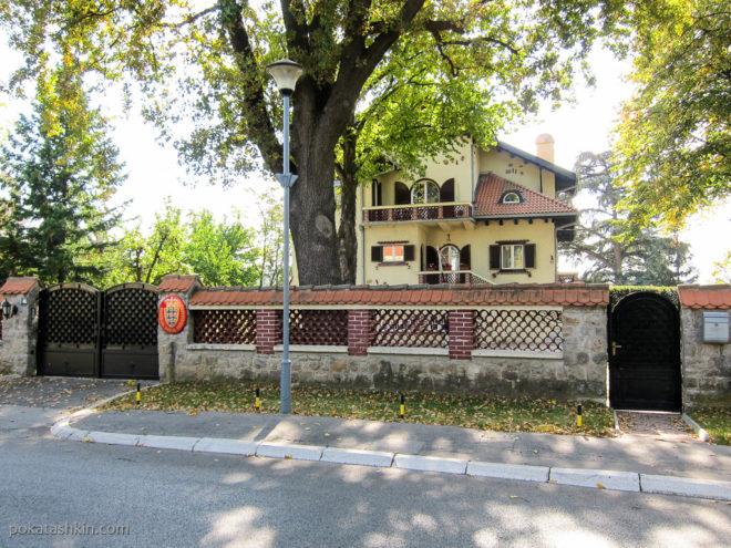 Посольство Дании в Белграде