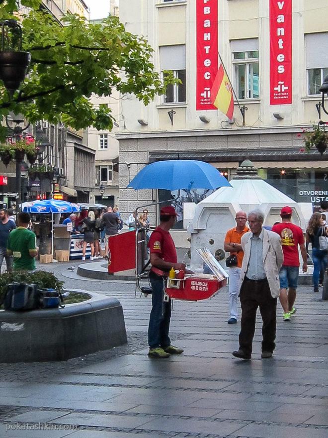 Уличная торговля