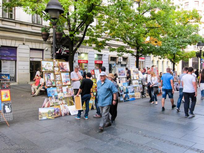 Улица Князя Михаила (Кнез Михаилова улица)