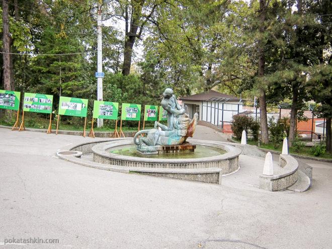 Фонтан в зоопарке Белграда