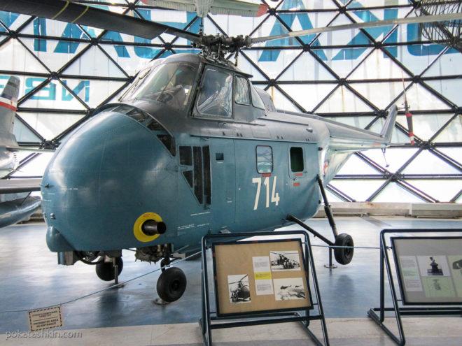 СОКО S-55 Mk.V