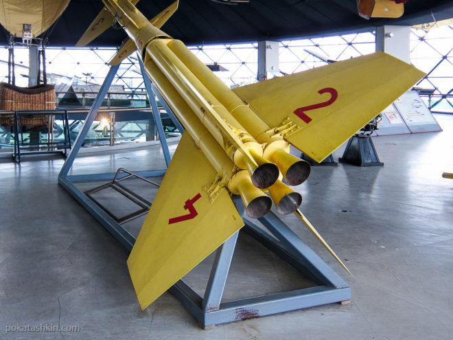 Ракета земля-воздух