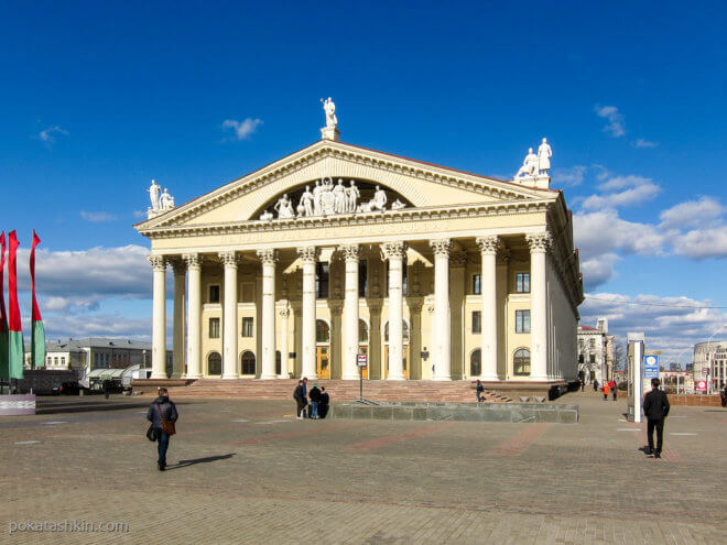 Дворец культуры профсоюзов (Минск)