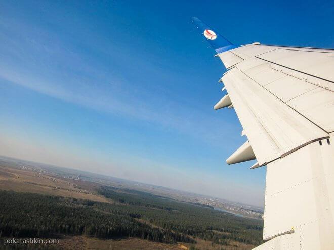 Вылетаю из Минска