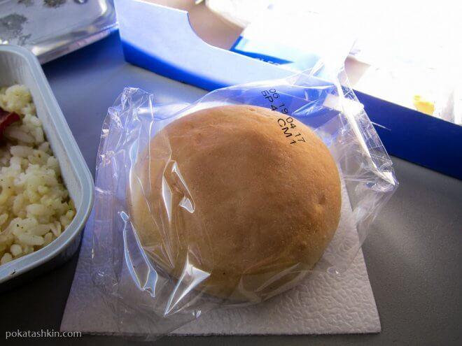 Завтрак на борту самолёта Белавиа