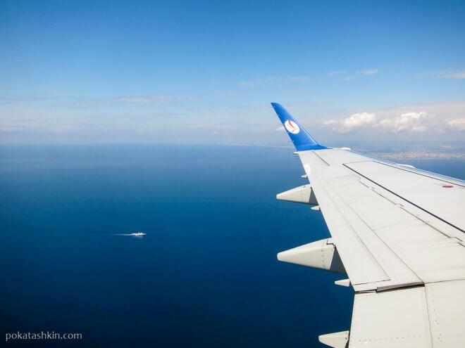Полёт в Стамбул