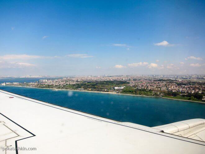Стамбул в иллюминаторе