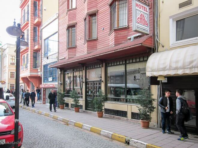 Hotel Saba Istanbul