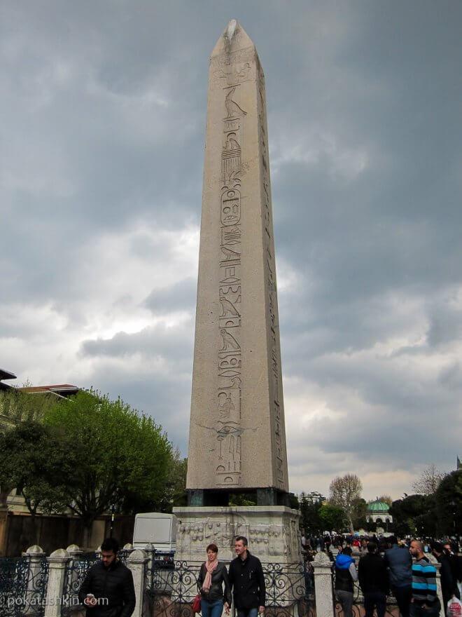 Обелиск Феодосия (Египетский обелиск)