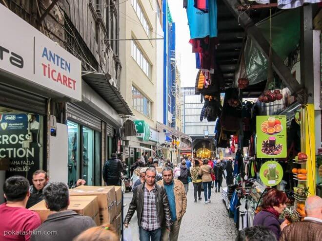 Вход в Египетский базар