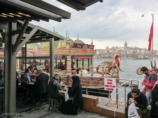 Стамбульский фаст-фуд