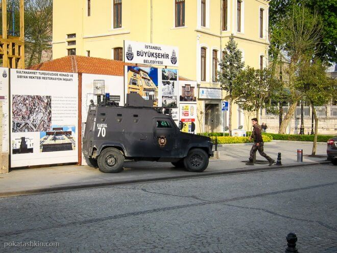 Стамбульская полиция