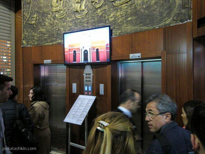 Лифты в Галатской башне