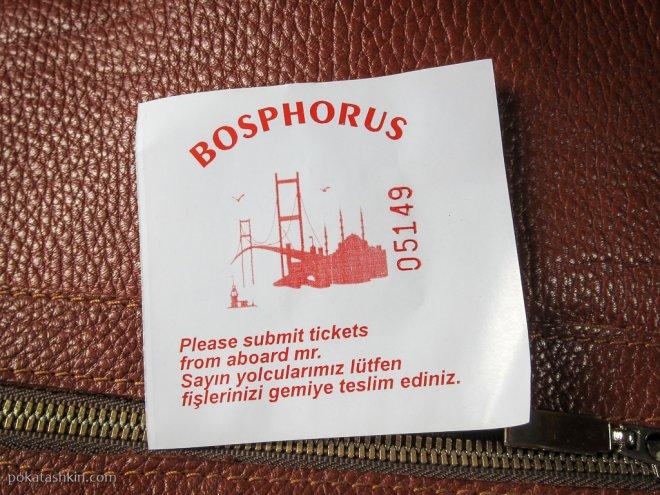 Билет на круиз по Босфору