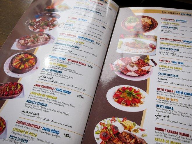 Меню Semazen Cafe & Restaurant (Стамбул)