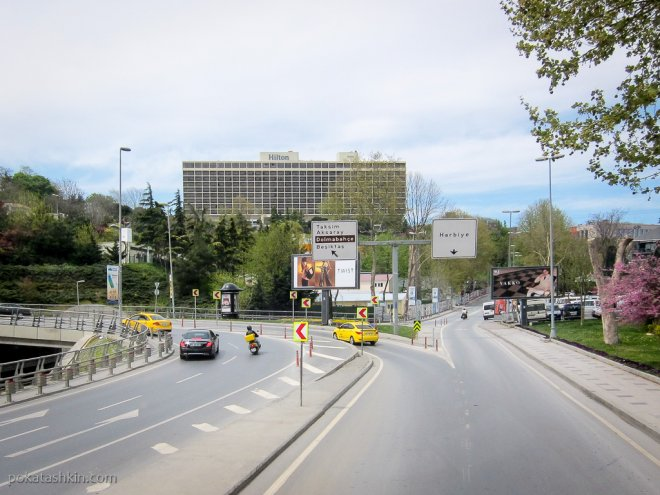 Стамбульский Хилтон