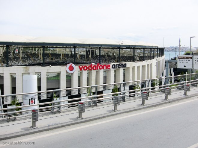Стадион Водафон Арена