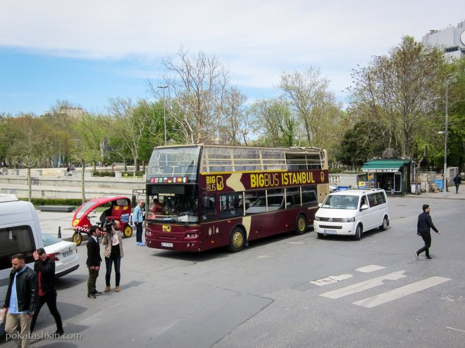 Big Bus Istambul