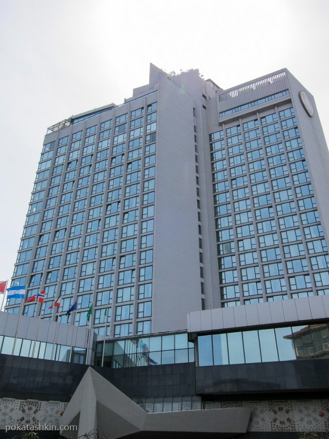 InterContinental Hotel Istanbul