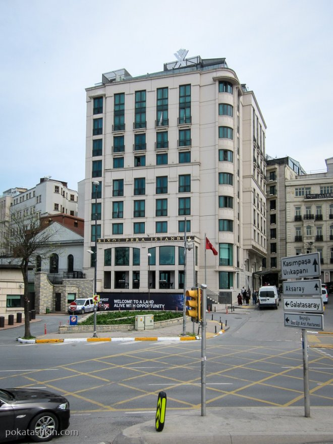 Отель Rixos Pera Istanbul