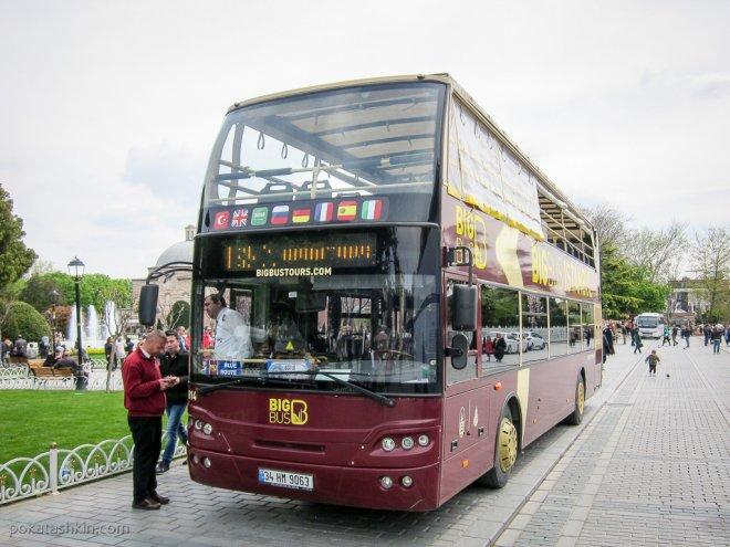 Автобус Big Bus Istambul
