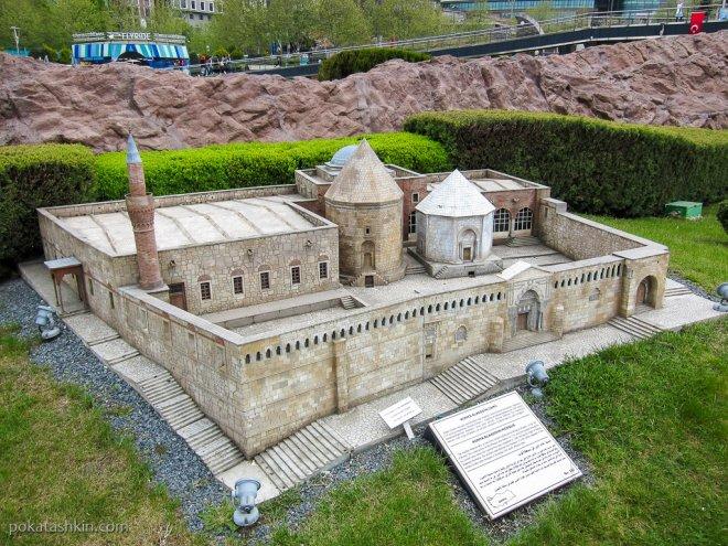 Мечеть Алладина