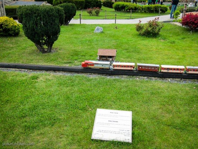 Миниатюрная железная дорога