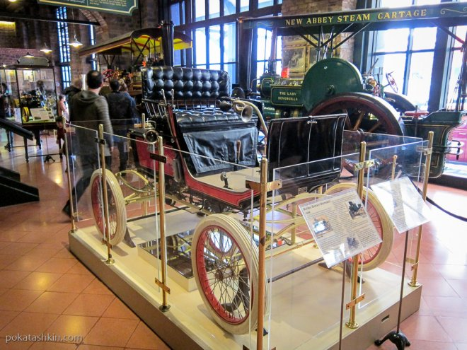 Malden Steam Car, 1898 год