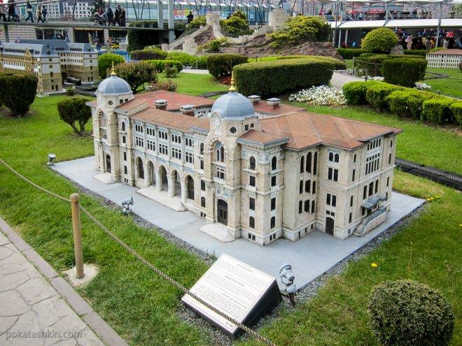 Здание стамбульскогопочтамта