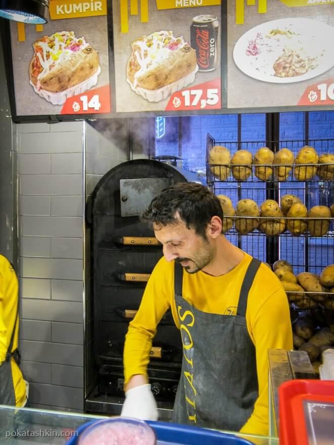 Картошка и печь в Patatos Istanbul