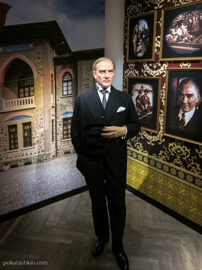 Мустафа Кемаль Ататюрк (Mustafa Kemal Atatürk)