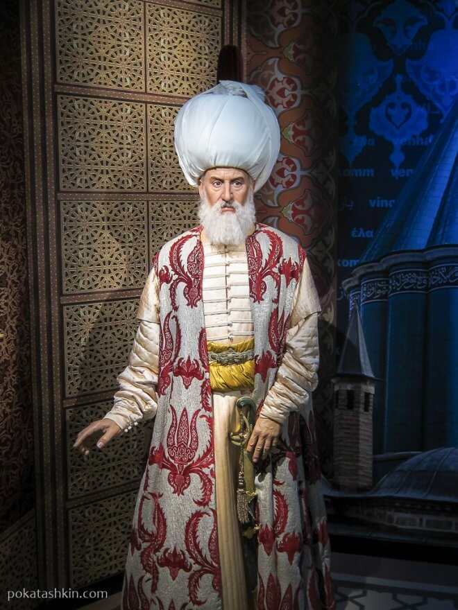 Сулейман I Великолепный (Kanuni Sultan Süleyman)
