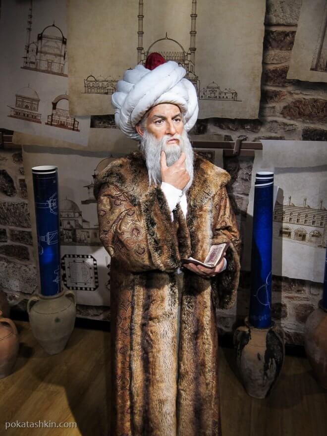 Мимар Синан (Mimar Sinan)